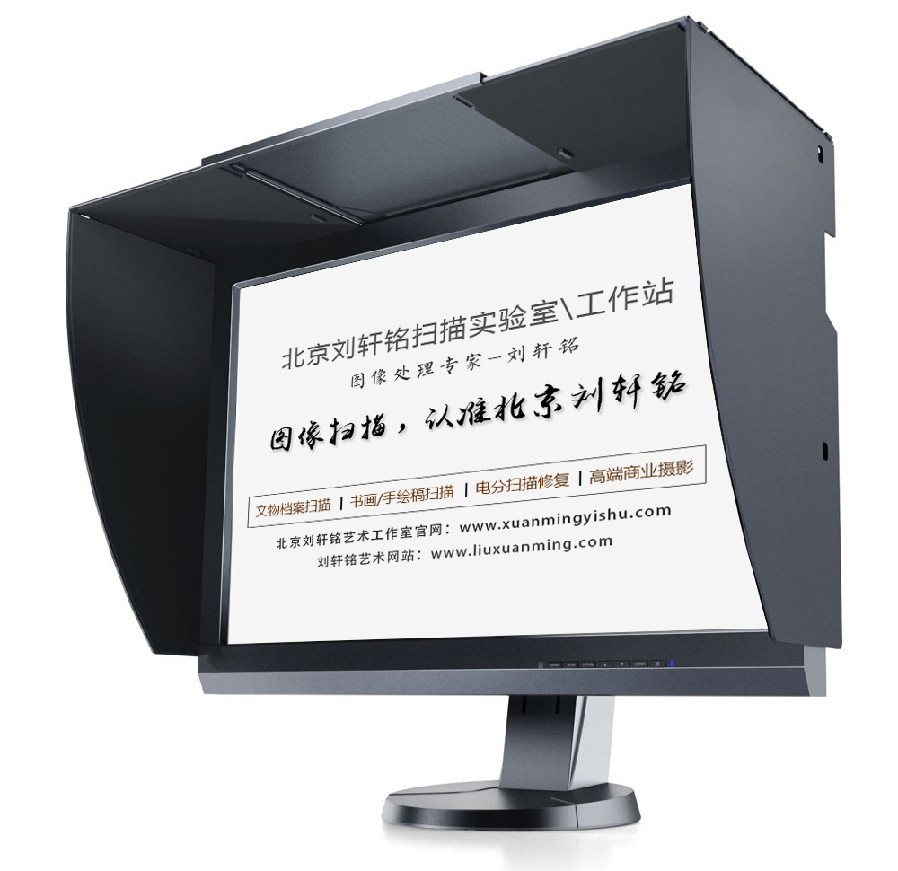 北京刘轩铭艺术工作室电话