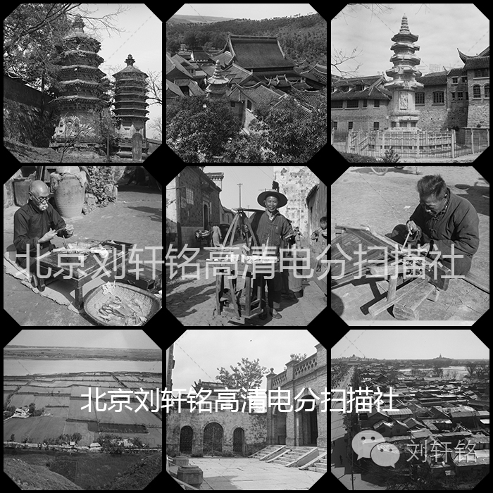 照片电分扫描 刘轩铭老照片高清扫描社