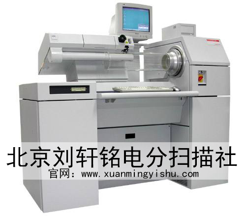 刘轩铭电分扫描实验室